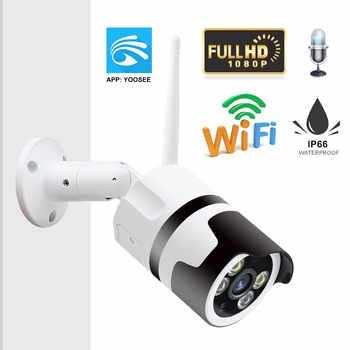 ZILNK WiFi IP Camera 1080P 2.0MP IR Two Way Audio Wireless Surveillance Outdoor CCTV Bullet Camera Metal P2P Onvif Yoosee - DISCOUNT ITEM  31% OFF All Category