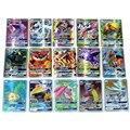 200 шт. без повторов Карты Покемон GX Сияющие карты Такара томия игровая бирка команда VMAX 200 В Макс битва карты торговля детскими игрушками