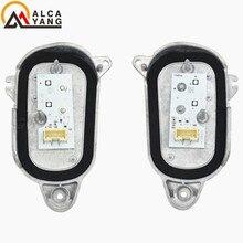 新しいサイドライトデイタイムランニングライトモジュール drl 左/右 8R0941475B ため 8R0941476B 13 17 アウディ Q5