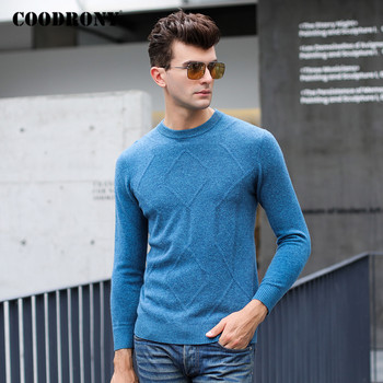 COODRONY Brand Sweater Men High Quality 100% Merino Wool Pullover Men Clothing Autumn Winter Thick Warm Cashmere Sweaters P3020 coodrony brand sweater men zipper turtleneck cardigan men clothing autumn winter thick warm 100% merino wool sweater coat p3026
