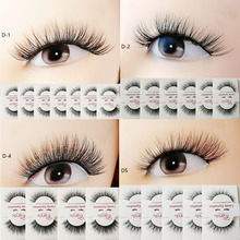 Hot sale cheap price Wholesale Individual mink lashes real mink fur false eyelashes