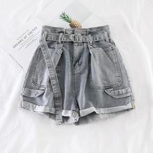 Korean Chic Casual Short Jeans Women 2020 Summer Ladies Street high Waist Wide Leg Shorts Female Denim White Hot Shorts Pink цена и фото
