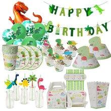 Dino conjunto de balões de dinossauro, material para festa, canudos de papel, descartável, conjunto de talheres, decoração de festa de aniversário para crianças