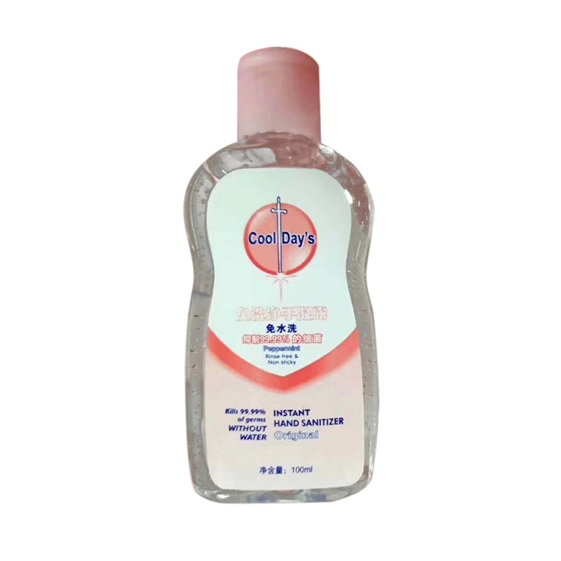 Disposable Disposable Water-free Hand Sanitizer 75% Alcohol Hand Sanitizer Gel Series Spray Sterilization House Disinfection Med 1