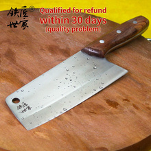 Professional kitchen knife handmade forged stainless steel lady slicing chef knives vegetable fruit meat cocina