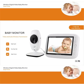 Wireless Baby Monitor 7 Inch 720P HD Screen Night Vision Intercom Lullaby Nanny Video Baby Sleep Monitor Supports Screen Switch 1