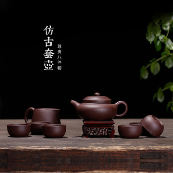 recommended undressed ore purple clay archaize set a pot of six cups of fair mug gifts custom company logo on sale