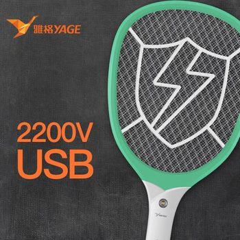 مضرب حشرات كهربائي 2200 فولت منشة صاعق للبعوض بقوة USB 1200 مللي أمبير قابل لإعادة الشحن