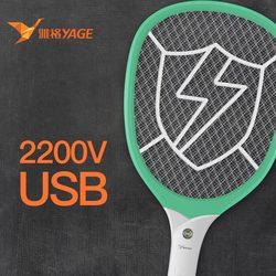 2200V raqueta eléctrica de insectos Matador Zapper USB 1200mAh matador de mosquitos recargable Kill Fly 3 Red Bug Zapper Killer Trap