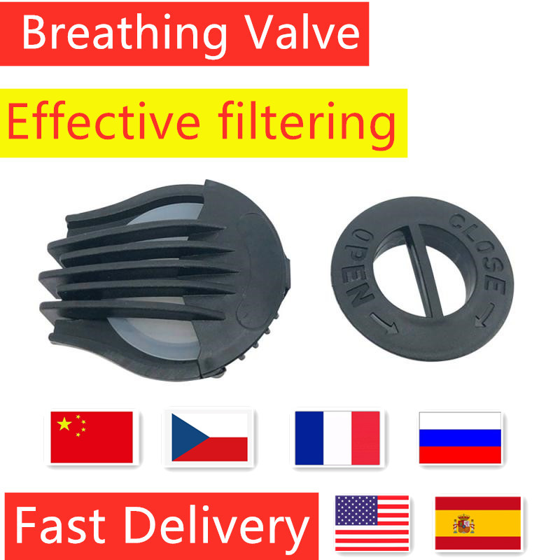 1/5pcs Cycling Mask Breathing Valve Environmentally Friendly Materials Mask Air Valve Replaceable Cycling Mask Accessories