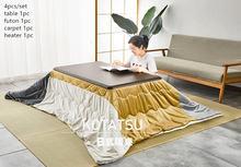 4 шт/компл современные деревянные настольные набор kotatsu 1