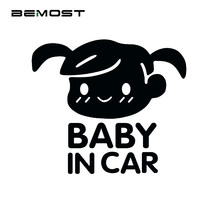Brosho acessórios de automóvel gril bebê em adesivos carro vinil reflexivo estilo do carro à prova dwaterproof água da motocicleta 11*13cm