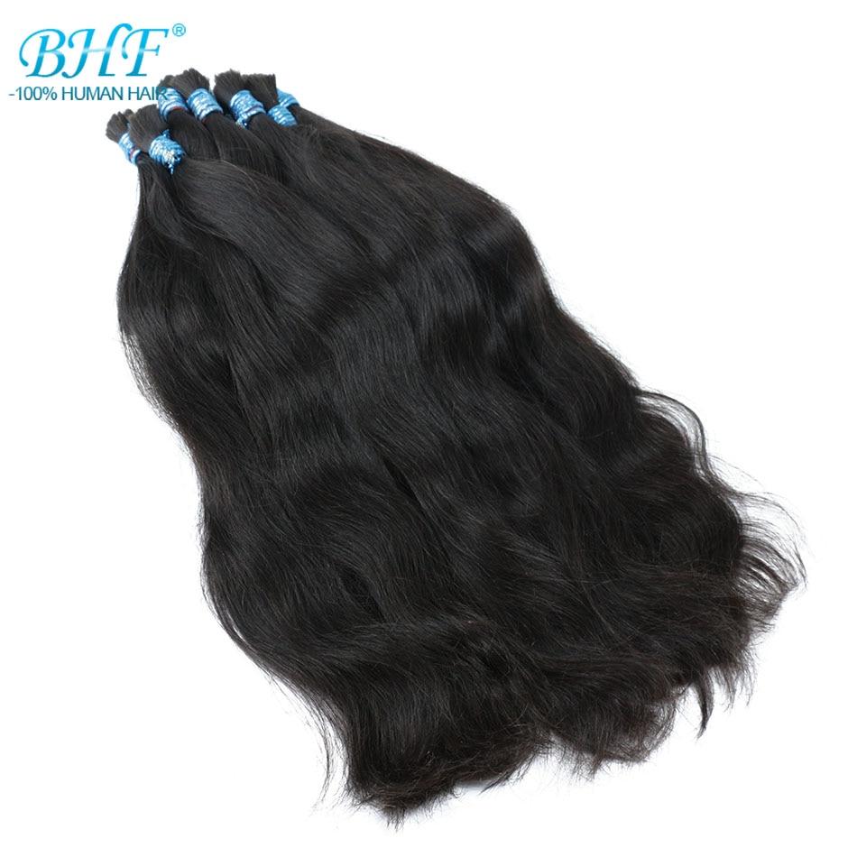 Bhf 100% человеческие волосы для плетения оптом искусственные волосы одинаковой направленности прямые не уток пучки натуральные плетения волос для наращивания