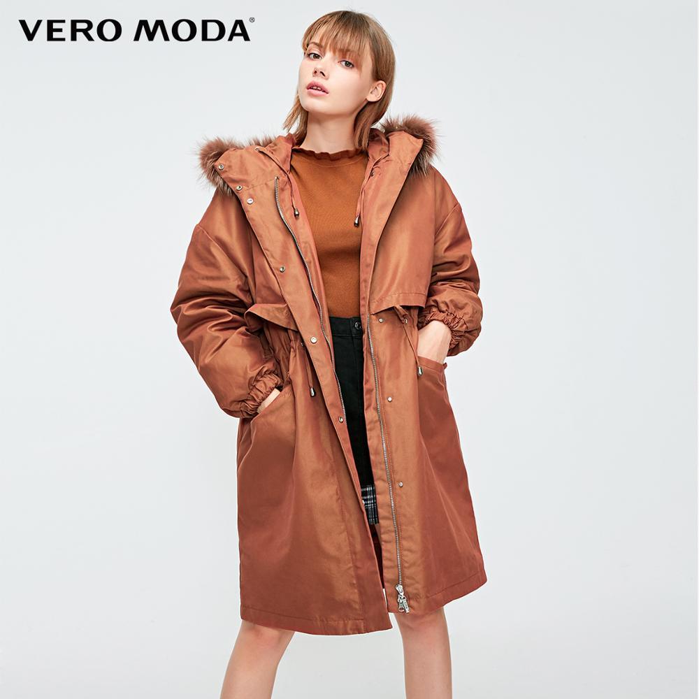Vero Moda Women's 90% White Duck   Down   Glossy Hooded Raccoon Hair   Down   Bomber Jacket Parka   Coat   | 318412524
