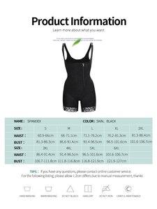 Image 5 - Aiconl Vrouwen Body Shaper Taille trainer Bodysuit Latex Shapewear Butt Lifter Tummy Controle Taille Vormgeven Afslanken Ondergoed