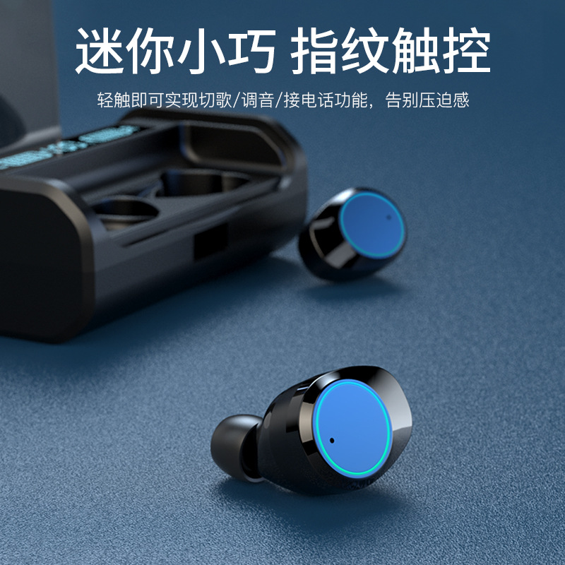 Bluetooth headset 5.0 wireless mini sports headset ear noise reduction and waterproof earplug digital display wireless earbuds - 4