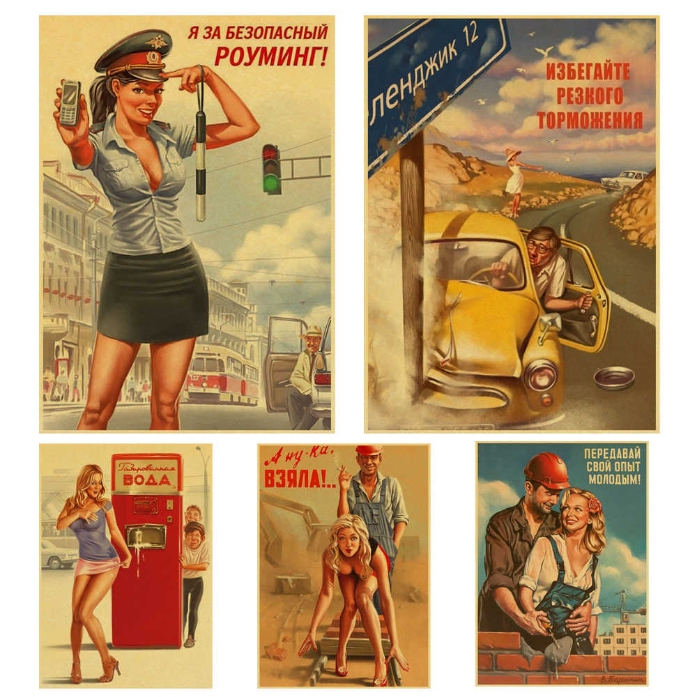 vintage soviet russian pin up girls airplane stewardess retro poster canvas painting diy wall