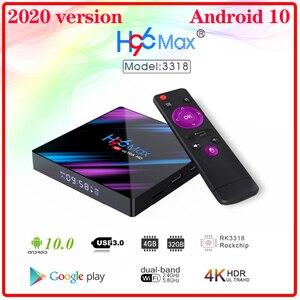 Newest version H96 MAX Smart T