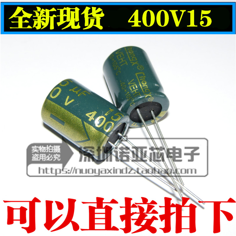 10pcs/lot 400V15UF High Frequency Low Resistance Long Life Power Electrolytic Capacitor 15UF 400V 10*17