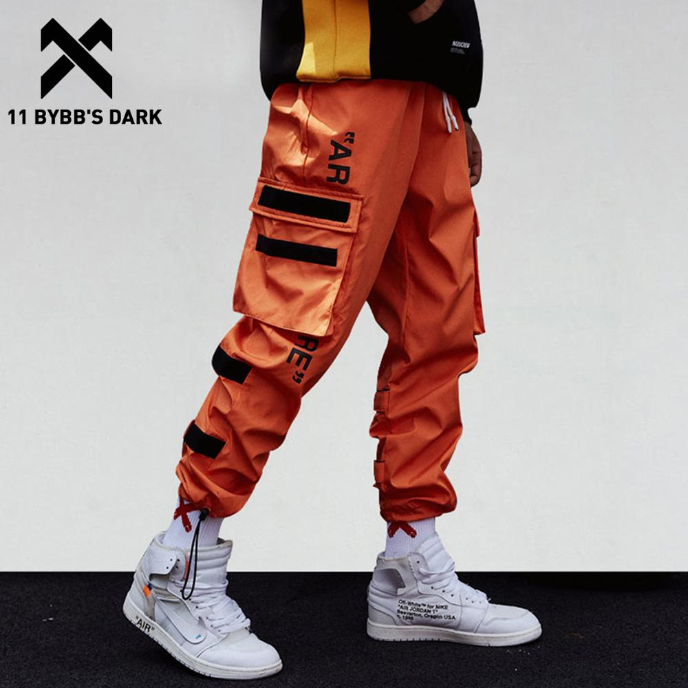 Alice in Chains Dirt Man Casual Jogger Drawstring Waist Long Sweatpants with Pockets Trousers