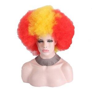 Афро Клоун парик большие красочные Короткие вечерние парики для женщин мужчин вьющиеся футбольные фанаты Красный Желтый Косплей Аниме Синтетический парик пушистые волосы
