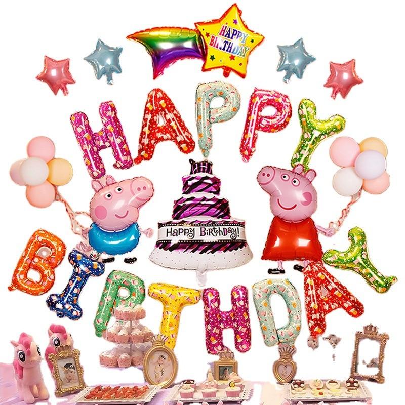 Со Свинкой Пеппой; Вечерние украшения с рисованным аниме тема Peppa Джордж шар вставка для торта с днем рождения баннер для День рождения вече...