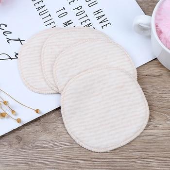 4 unids/bolsa de galactorrea lavable almohadillas de lactancia para pecho prevención de derrames almohadilla de mama para mama reutilizable