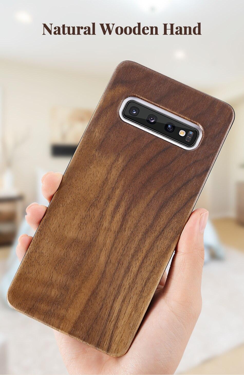 木纹壳-950_02
