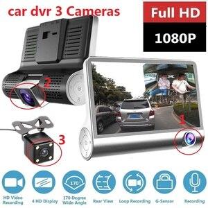 Dashcam V10 Car DVRs 4 Inch Ca