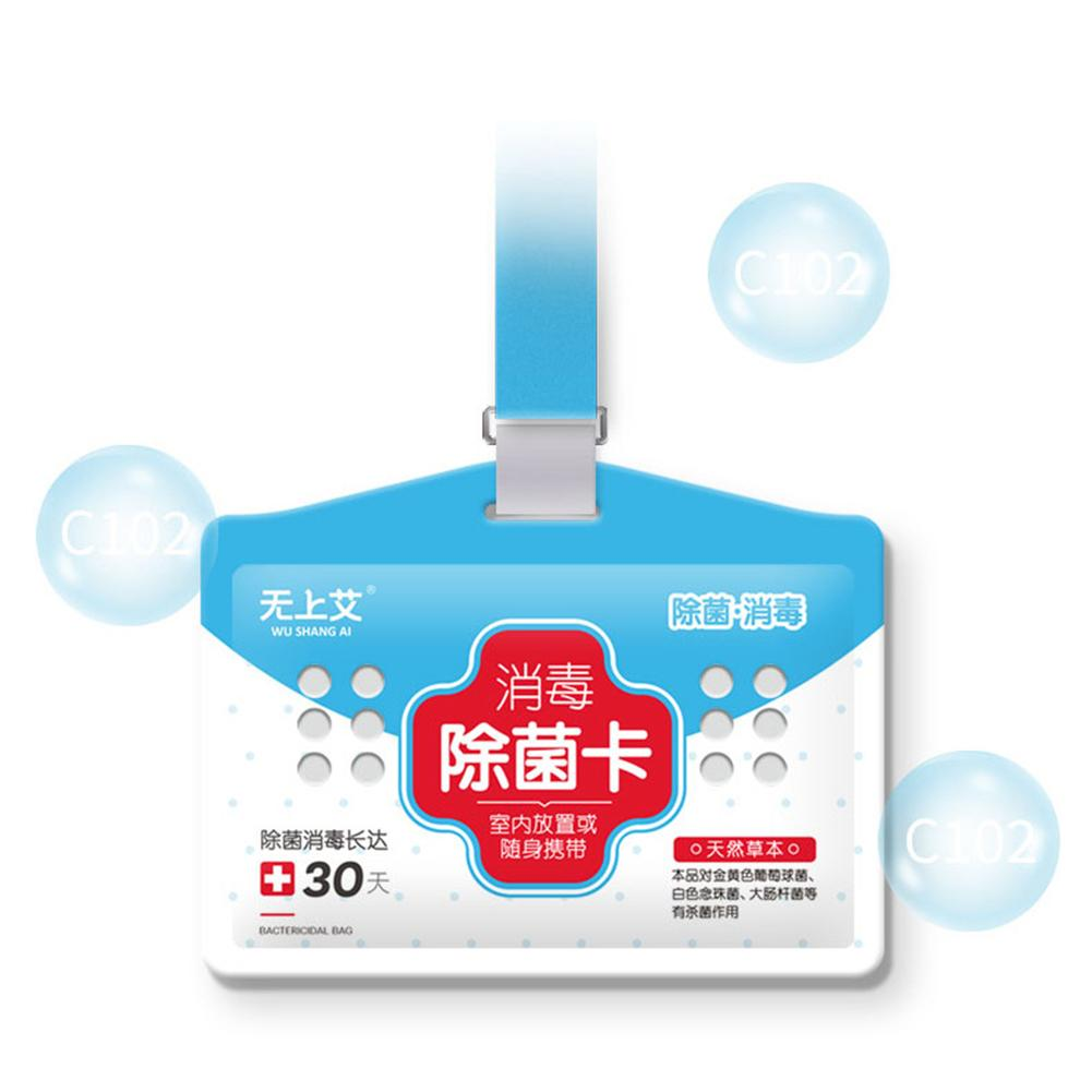 Antibacterial Sterilization Card For Children Adult Protection Portable Disinfection Card Air Purification Card Prevent Virus