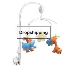 Suporte de berço em pelúcia para crianças, suporte de berço com chocalho para pendurar no berço, móvel para brinquedo de crianças com rotação de 360 graus para braço conjunto de suporte