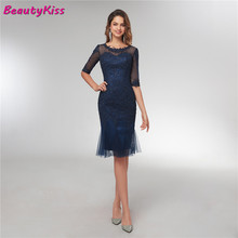 Elegant Lace Mother Of The Bride Dresses