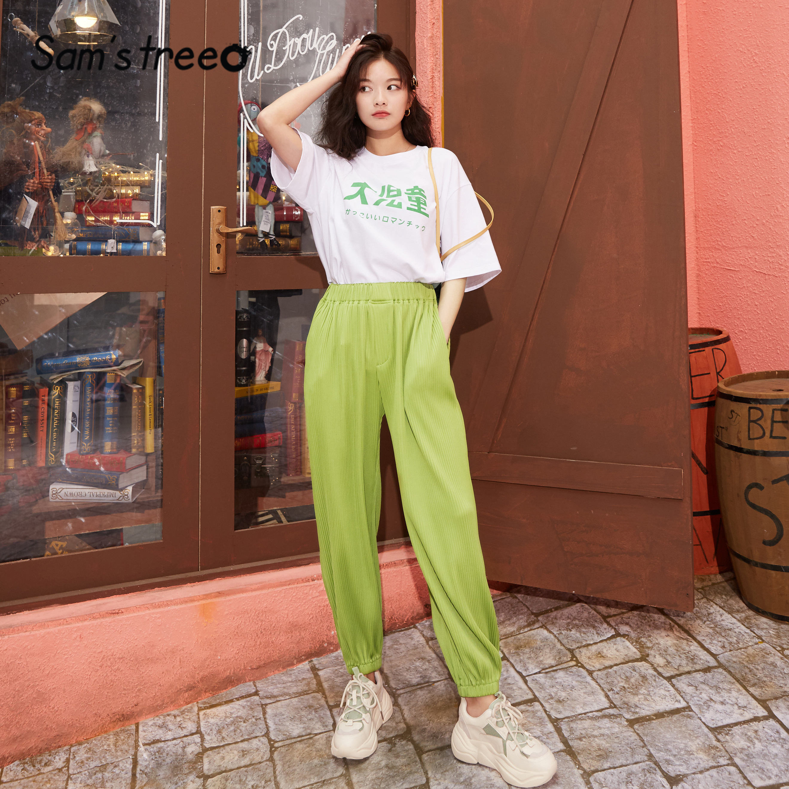 SAM'S TREE Green Solid Minimalist Straight Casual Women Pants 2020 Spring Black Pure Elastic Waist Korean Ladies Daily Trouser