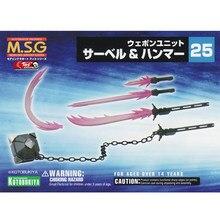 Kotobuki mw25r msg máquina menina arma saco acessório transformar espada feixe sabre meteoro martelo conjunto modelo
