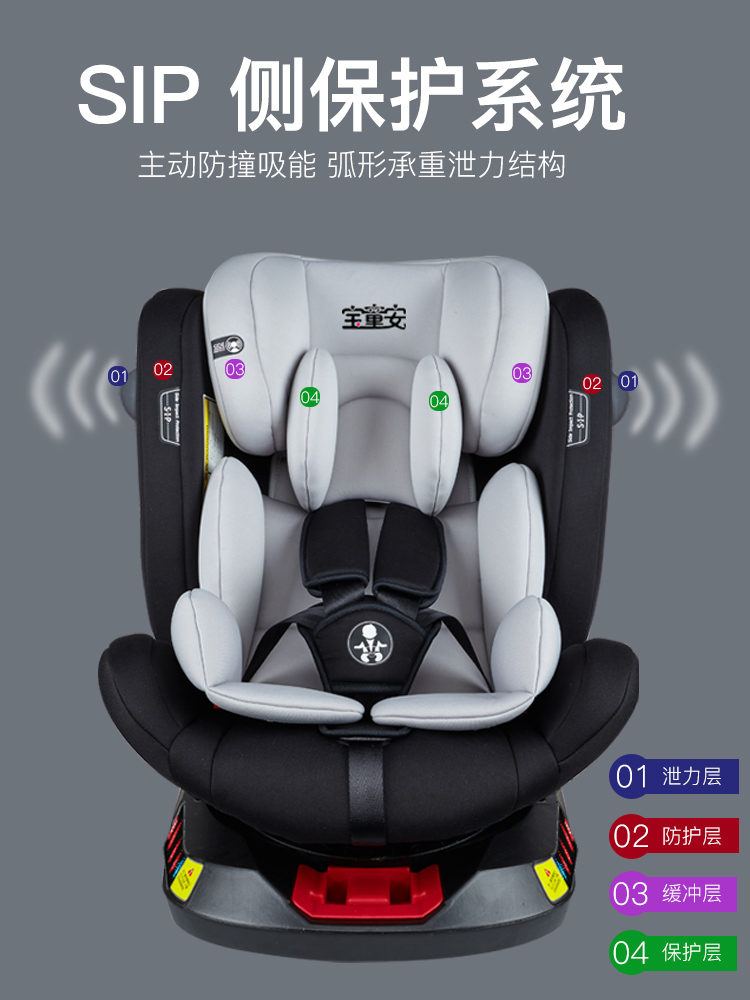 Children's Safety Seat Simple Portable Rotary For 0-12 years old  Babies In Cars