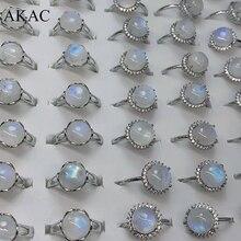 2 anelli/set AKAC naturale A + arcobaleno pietra di luna tansparent lucido blu regolabile bianco di rame delle donne anello