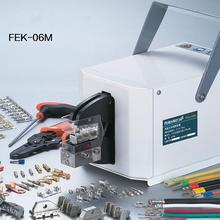 FEK-06M Pneumatic Type Crimping pliers Machine Air Crimper for Different Terminals Cable tools Wire Crimp Tool 1pc handle type tube terminal special pressure line machine pneumatic cable pliers pneumatic hand held press
