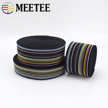 2Meter 25/40/50mm Colorful Thick Elastic Band DIY Craft Webbing Rubber Sewing Accessoires BD404