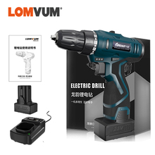 LOMVUM Electric Drill Waterproof Parafusadeira Rechargeable Electric Screwdriver Multifunction Power Tools Mini Cordless Drill 4 8v rechargeable electric screwdriver small drill driver cordless sleeve power tools cordless drill electric drill