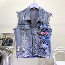 Модный женский джинсовый жилет на осень и зиму красивый нежный