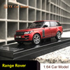 LCD model 1:64 2017 Land Rover Range Rover off-road vehicle SUV alloy car model car model with interior decoration