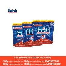 Средство для посудомоечной машины FINISH All in1 Max таблетки 100шт. х3