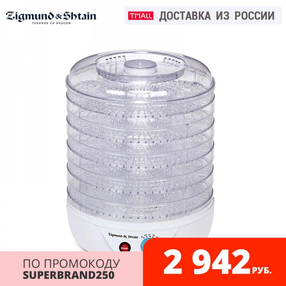 Сушилка для овощей и фруктов Zigmund & Shtain ZFD 400|Влагопоглотители|   | АлиЭкспресс