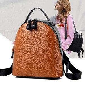 Image 2 - 2020 新革の女性のリュックショルダーバッグ女性の小さなタッセルバックパックファッションカジュアル旅行バッグ第一層革