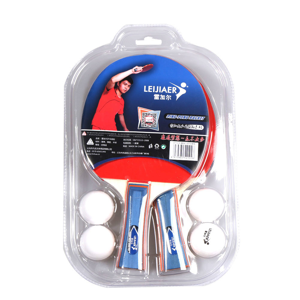 7-layer Pure Wood Table Tennis Racket Set Double Face Pimples-in Racket Rubber With 3 Training Ball  Ping Pong Racket