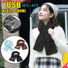 Электрический шейный согревающий USB шали шарфы для женщин и мужчин унисекс зимний шарф-шаль Женский бархатный меховой платок черный bufanda