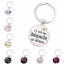 High Quality Creative Chaveiro Merci Maitresse Glass Cute Initial Statement Key Chain Fashion Charm Men and Women Burst Jewelry