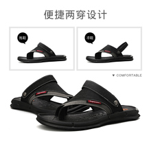 2020 Men Shoes Summer Beach Sandals Casual Slippers PU Leath