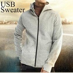 Зимняя уличная интеллектуальная USB Рабочая толстовка с капюшоном теплая куртка пальто Регулируемый контроль температуры защитная одежда ...
