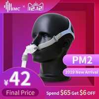 BMC P2 Nasal mascarilla con almohadillas luz máscara de dormir para CPAP máquinas médicas comprar uno S/M/L tamaño tres cojines